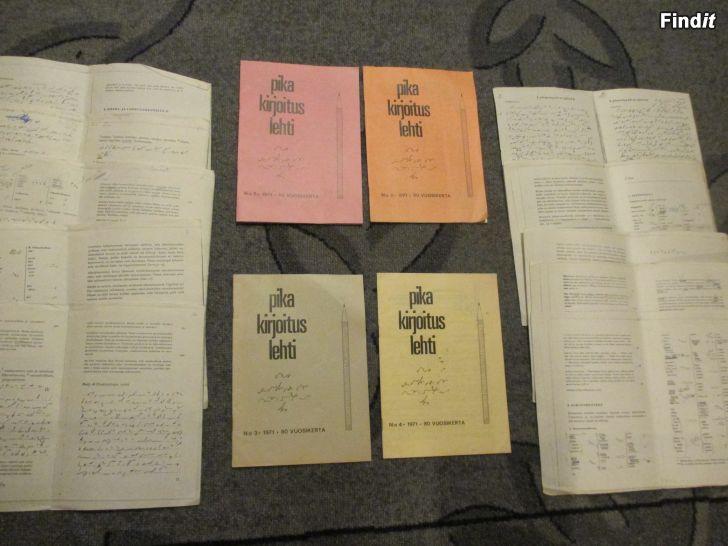 Myydään PIKAKIRJOITUSLEHDET, No 1-4/71, monisteet