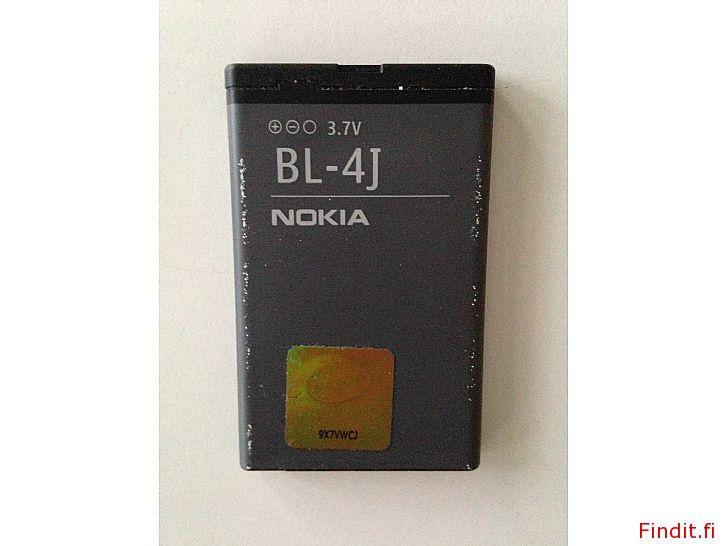 Säljes Reservdelar till bl.a Nokia C6-00 mobiltelefon