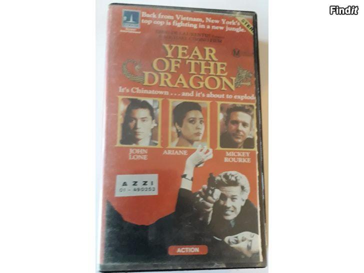 Säljes Year Of The Dragon