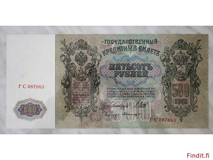 Säljes Sedel 500 Rubel 1912